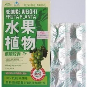 Fruta planta reduce weight loss 100% natural