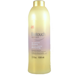 WELLA Biotouch Nutri Care Curl Nutrition Shampoo Revitalizes Curly Hair with Vitamin A & Olive Fruit Extract 51oz/1500ml