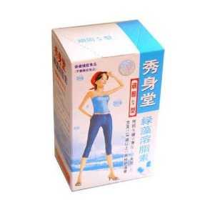 Xiushentang - japan rapid weight loss diet pills (blue)